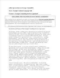 免费consulting agreement