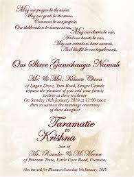wedding invitation matter in malayalam wedding invitation sample