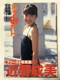 u-10 ジュニアアイドル|Yahoo!知恵袋 - Yahoo! JAPAN