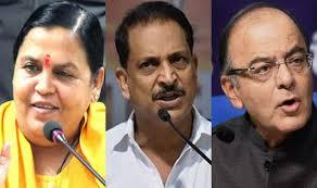 Modi Cabinet List Union Ministers Rajiv Pratap Rudy Uma Bharti Resign From Modi