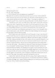 Example Of A Personal Essay For College College Essay Samples Mencius Thesis