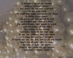 thanksgiving day blessing poem prayer of blessing for