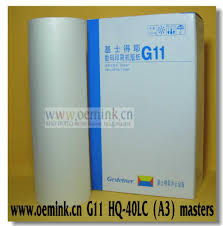 ricoh master compatible thermal master box of 2 hq 40lc cpmt23