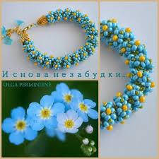 138 best daisy chain images on pinterest daisy chain beading