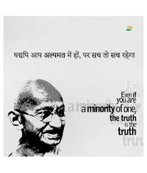 quotes by mahatma gandhi in gujarati 100 quote by mahatma gandhi in hindi slogan of mahatma