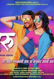 poshter marathi 2016 movie watch online full hd marathi
