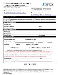 optumrx pharmacy help desk optum rx prior authorization form aquaterra
