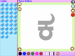 tracing paper for writing practice trace kannada alphabets kids android apps on google play trace kannada alphabets kids screenshot
