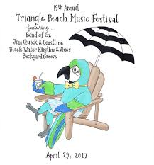 Bands Of The Backyard Triangle Beach Music Festival Greenville Nc