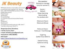 jk beauty services in point cook melbourne vic beauty salons