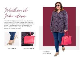 Comfortable Heels For Plus Size Accessories Archives Redtag Blog