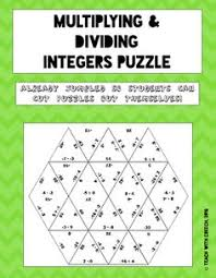 multiply and divide integers puzzle math game integer