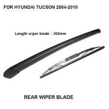 hyundai tucson rear wiper blade aliexpress com buy 305mm blade for hyundai tucson 2004 2010 rear