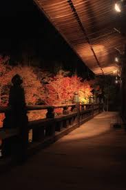 18 best japan lamp images on pinterest geishas japanese gardens