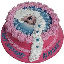 online cake delivery online cake delivery in faridabad online cake order in faridabad