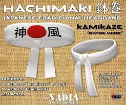 japanese headband second marketplace hachimaki 鉢巻 japanese traditional