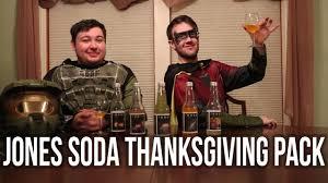 jones soda 2005 thanksgiving pack disgusting