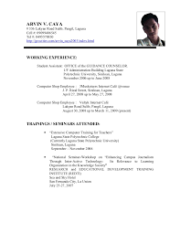Working Student Resume Resume Writing Business Model Resume Document Control Sample Ng