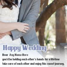 wedding wishes ringtone wedding wishes with name images