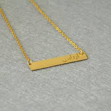 arabic name necklace online shop personalized bar necklace custom arabic necklace