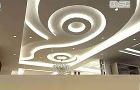 Pop Fall Ceiling Designs For Bedrooms New False Ceiling Designs Ideas For Bedroom 2018 With Led Lights
