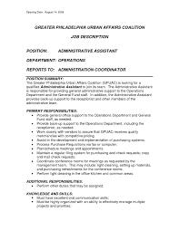 Crew Member Job Description Resume Administrative Assistant Job Duties For Resume Free Resume