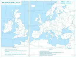 viking age viii xi centuries world history history of the