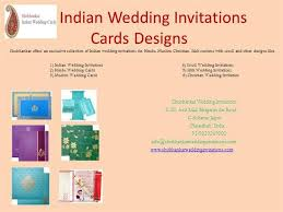 Indian Wedding Invitations Cards Parekhcards Indian Wedding Invitation Cards Authorstream