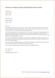 8 job application letter format budget template letter