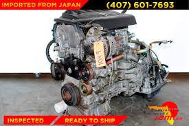 2006 nissan altima jdm jdm 2002 2006 nissan altima sentra ser 2 5l engine qr25de motor qr25