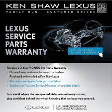 lexus new car warranty canada lexus maintenance warranty lexus service ken shaw lexus toronto