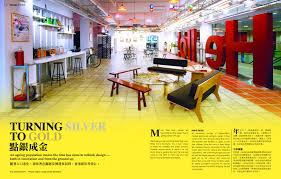 home design magazine hong kong designing for the elderlies squarefoot magazine sept 2017