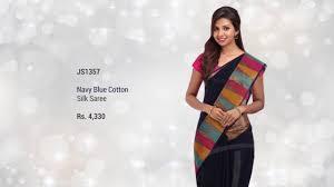 Buy Green Plain Cotton Silk Cotton Silk Sarees With Price 91 0484 3366699 Youtube