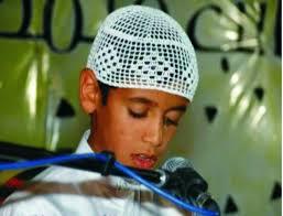 Download Mp3 Qiroat | kumpulan mp3 qiroah free download