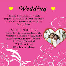 marriage sayings for wedding cards sweet wedding card pattern wedding invetations