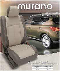 nissan murano interior colors 2009 2014 nissan murano custom leather upholstery
