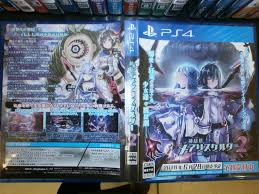 Kaset Ps Vita Skelter Nightmares skelter 2 for ps4 announcement seemingly leaked includes