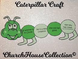 church house collection blog 2017