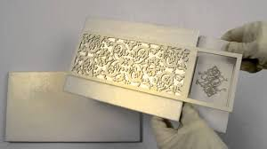Laser Cut Invitation Cards D 6186 White Color Shimmery Finish Paper Laser Cut Cards