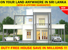 ts 252 vajira house builders private limited best house