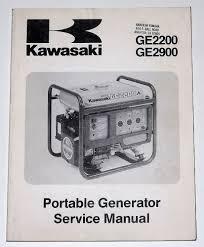 kawasaki ge2200 ge2900 generator original shop service repair