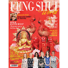 feng shui world magazine january 2017