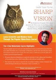 predict future amazing vastu tip to sharpen your vision how to