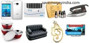 5 in 1 air sofa bed homeshop18 homeshop18 savemoneyindia part 2