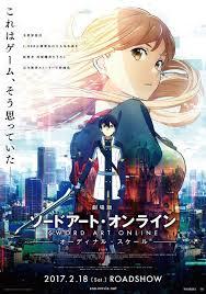 Sword Art Online Light Novel Crunchyroll Main