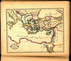 Map Of Syria by Afternoon Map The Most Beautiful 19th Century Arabic Maps Of