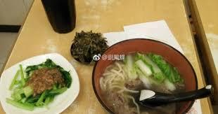 id馥 de couleur pour cuisine id馥s de cuisine 100 images soldes cuisines 駲uip馥s 100 images