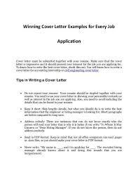 sample cover letter for job interest