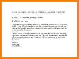 Resume Subject Line 100 Follow Email Resume Objective Social Resume Resume
