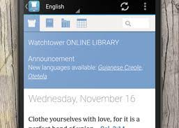 watchtower library for android watchtower library 2017 and install android